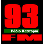 Radio Kastoria 93.0 FM Greece, Kastoria