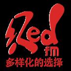 Red FM 91.9 FM Malaysia, Kuching