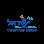 Galey Israel 106.5 FM Israel, Jerusalem