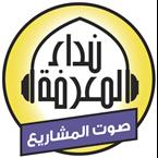 Nidaa FM Lebanon, Beirut