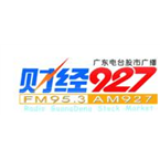Guangdong Stock Market Radio 95.3 FM China, Guangzhou