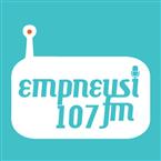 Empneusi 107 FM Greece, Syros