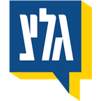 Galei Zahal 93.9 FM Israel, Jaffa