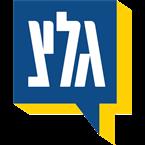 Galei Zahal 100.7 FM Israel, Mizpe Ramon