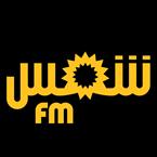 Shems FM 106.5 FM Tunisia, El Haouaria