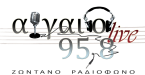 AIGAIO live 95.8 FM Greece, Greek Islands