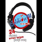 Ellada FM 98.7 FM Greece, Alexandroupoli