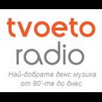 Tvoeto Radio Bulgaria, Sofia