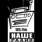 Radio Nashe 105.7 FM Russia, Kondopoga
