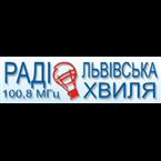 Lviv Wave Radio 100.8 FM Ukraine, Lviv
