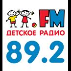 Children's radio Yekaterinburg 89.2 FM Russia, Sverdlovsk Oblast
