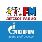 Детское Радио 89.2 FM Russia, Yekaterinburg