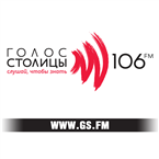 Voice of the Capital 106FM 106.0 FM Ukraine, Kyiv
