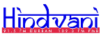 Hindvani Radio 91.5 FM South Africa, Durban