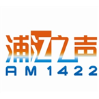 PuJiang Sound Radio 1422 AM China, Shanghai
