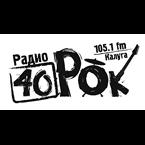 Радио 40 105.1 FM Russia, Kaluga