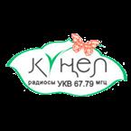 Kunel Radio Russia