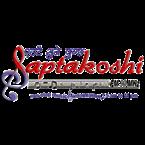 Saptakoshi FM 90.0 FM Nepal, Itahari