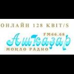 Ашкадар 66.68 FM Russia, Ufa