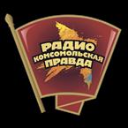 Комсомольская Правда 106.8 FM Russia, Barnaul