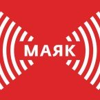 Маяк 107.0 FM Russia, Saint Petersburg