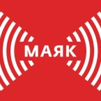 Radio Mayak 549 AM Russia, Magadan