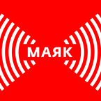 Radio Mayak 70.55 FM Russia, Muyezersky