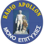 Radio Apollon 1242 AM Greece, Athens