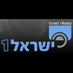 Israel1 Radio Israel, Jerusalem
