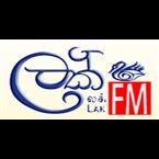 Lak FM 92.0 FM Sri Lanka, Colombo
