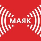 Radio Mayak 102.0 FM Russia, Olyokminsk