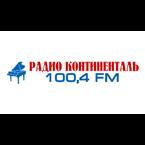 Континенталь 100.4 FM Russia, Chelyabinsk