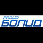 Радио Болид 88.0 FM Russia, Perm
