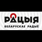 Radio Racyja 99.2 FM Belarus, Brest Region