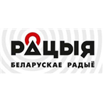 Radio Racyja 99.2 FM Belarus, Mogilev