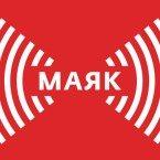 Маяк 101.0 FM Russia, Ust-Omchug