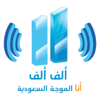 Alif Alif FM 94 FM Saudi Arabia, ar-Riyad