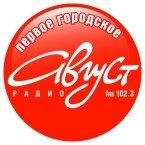 August Radio 102.3 FM Russia