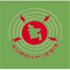 Bangladesh Betar 106.5 FM Bangladesh, Khulna