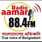 Radio Aamar 88.4 FM Bangladesh, Dhaka
