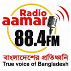 Radio Aamar 101.4 FM Bangladesh, Chittagong