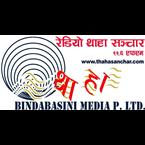Radio Thaha Sanchar 99.6 FM Nepal, Kathmandu