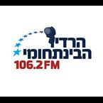 IDC Radio 106.2 FM Israel, Herzliya