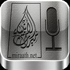 Miraath Al-Anbiyya Saudi Arabia, Riyadh