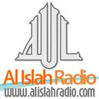 Al Islah Radio India