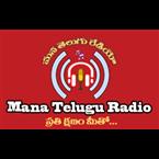 Mana Telugu Radio USA
