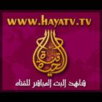 Arabic Haya Radio Australia