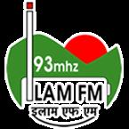 Ilam FM 93.0 FM Nepal, Ilam