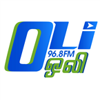 Oli FM 96.8 FM Singapore, Caldecott Hill Estate