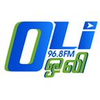 Oli FM 96.8 FM Singapore, Caldecott Hill Estate